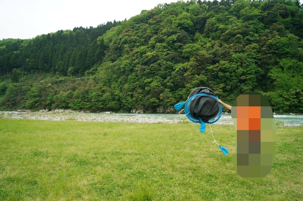 f:id:outdoor-kanazawa:20170510134307j:plain