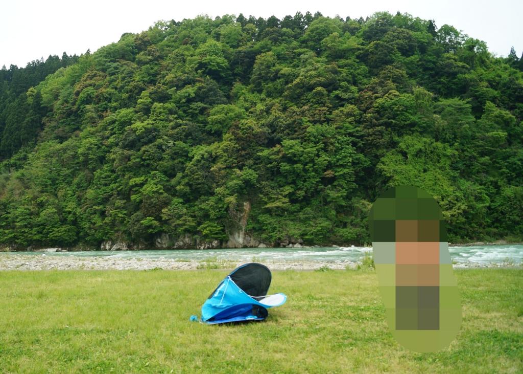 f:id:outdoor-kanazawa:20170510134707j:plain