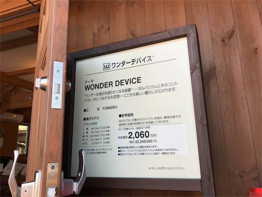 f:id:outdoor-kanazawa:20170510201742j:image