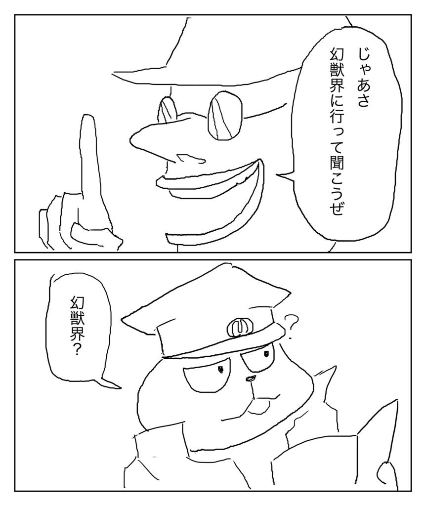 f:id:outdoor-kanazawa:20170513011151j:plain
