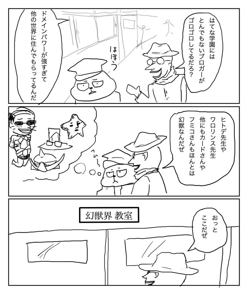 f:id:outdoor-kanazawa:20170513011204j:plain