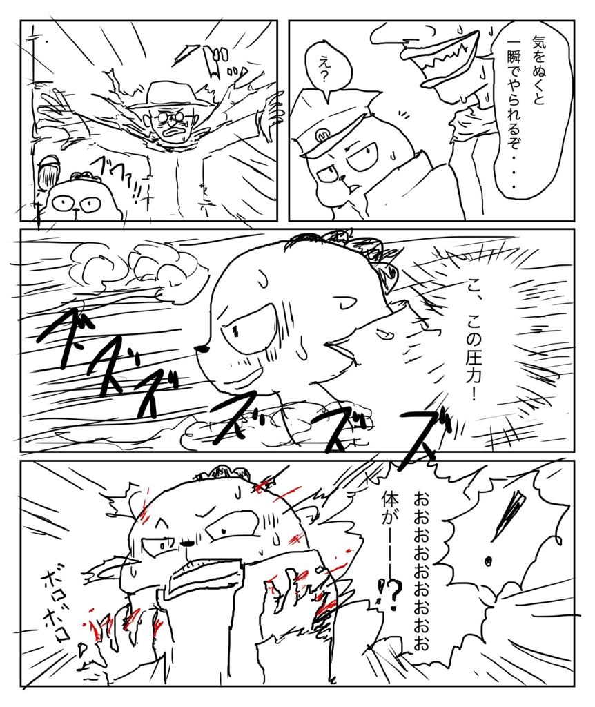 f:id:outdoor-kanazawa:20170513011219j:plain
