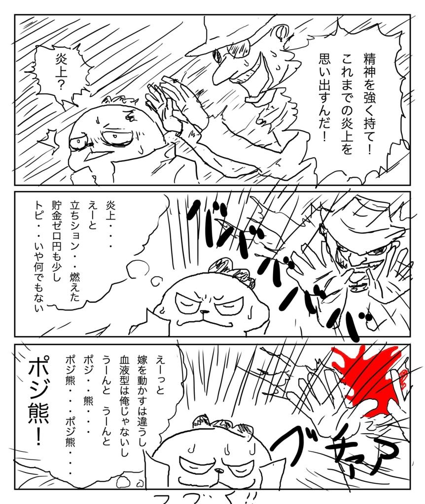 f:id:outdoor-kanazawa:20170513011229j:plain