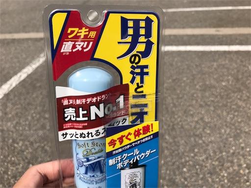 f:id:outdoor-kanazawa:20170516120731j:image