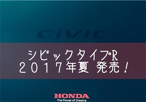 f:id:outdoor-kanazawa:20170516184841j:image