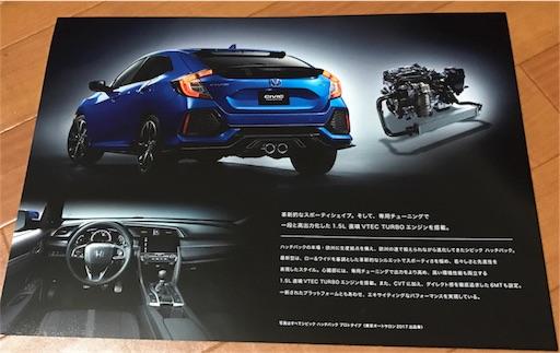 f:id:outdoor-kanazawa:20170516191242j:image