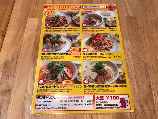 f:id:outdoor-kanazawa:20170520134616j:image