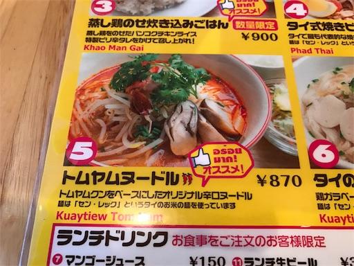 f:id:outdoor-kanazawa:20170520134724j:image