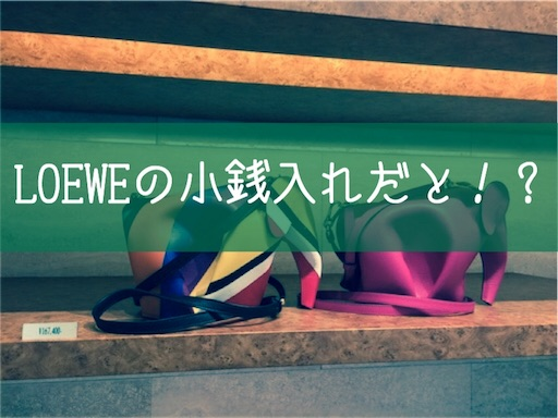 f:id:outdoor-kanazawa:20170524152645j:image