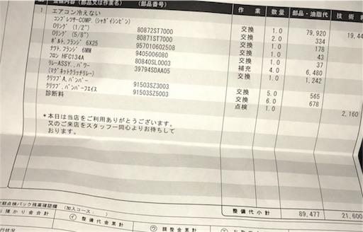 f:id:outdoor-kanazawa:20170611221006j:image