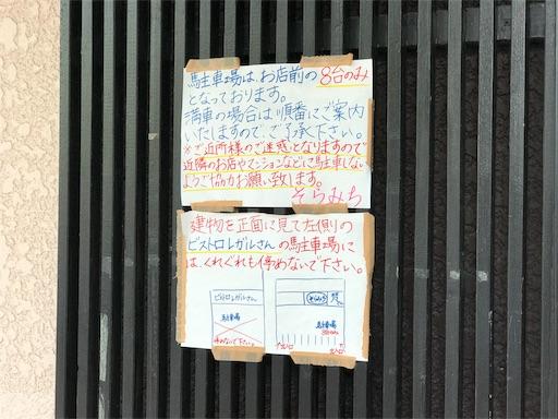 f:id:outdoor-kanazawa:20170612114107j:image