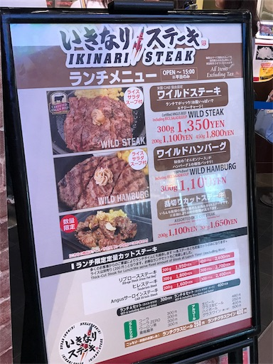 f:id:outdoor-kanazawa:20170612224355j:image