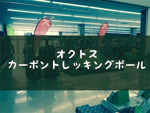 f:id:outdoor-kanazawa:20170627000759j:image