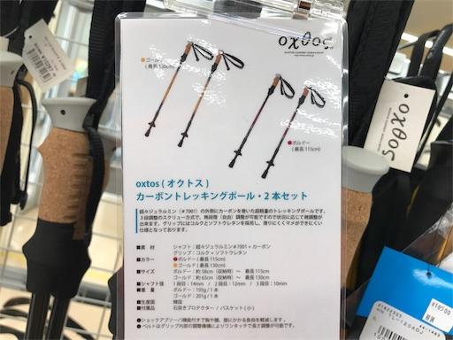 f:id:outdoor-kanazawa:20170627000828j:image