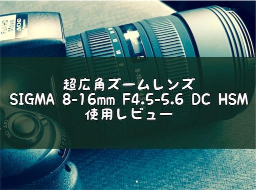 f:id:outdoor-kanazawa:20170701013452j:image