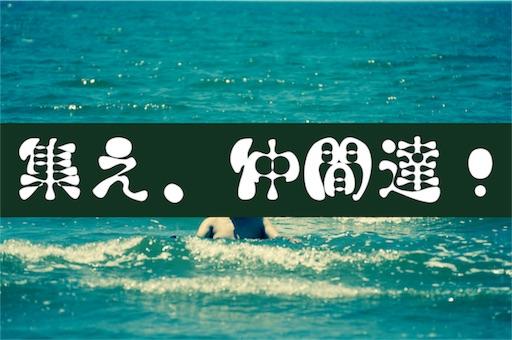 f:id:outdoor-kanazawa:20170711153748j:image