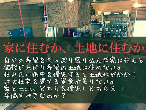 f:id:outdoor-kanazawa:20170712125820j:image