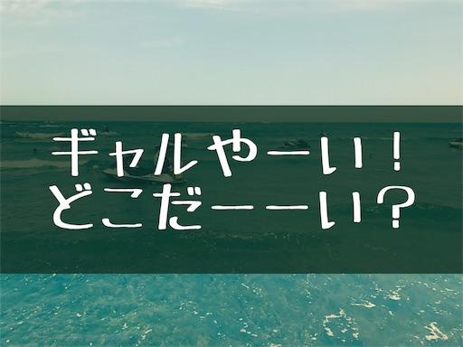 f:id:outdoor-kanazawa:20170718145321j:image
