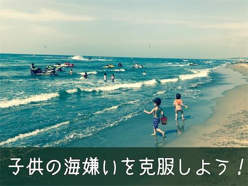 f:id:outdoor-kanazawa:20170720142948j:image