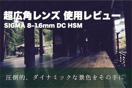 f:id:outdoor-kanazawa:20170722011554j:image