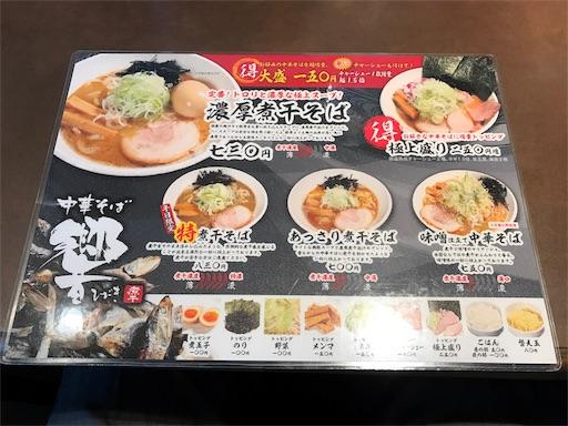 f:id:outdoor-kanazawa:20170725184715j:image