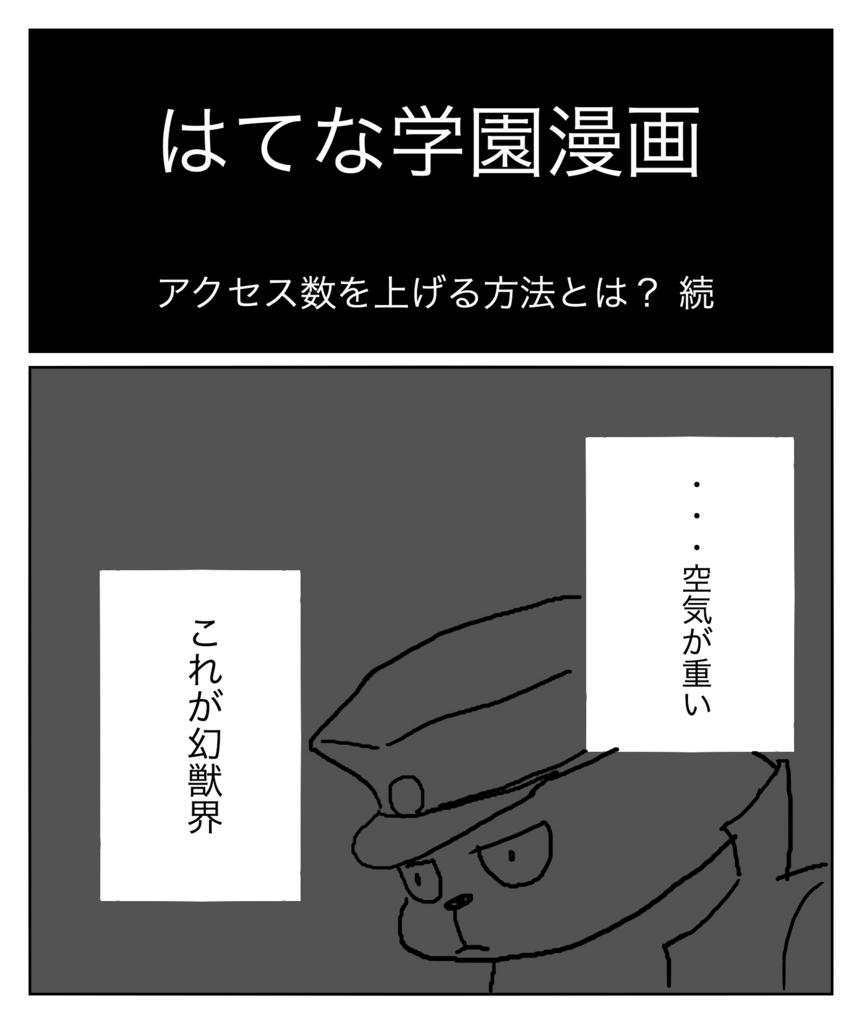f:id:outdoor-kanazawa:20170728004206j:plain
