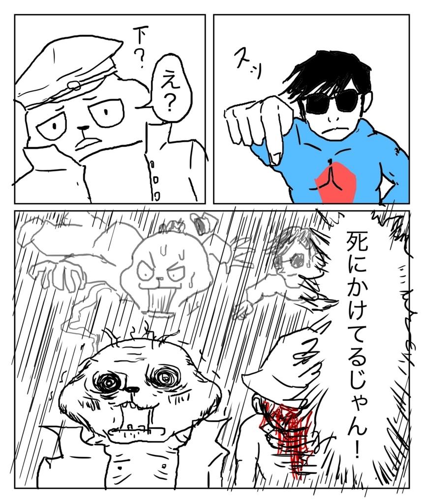 f:id:outdoor-kanazawa:20170728004309j:plain