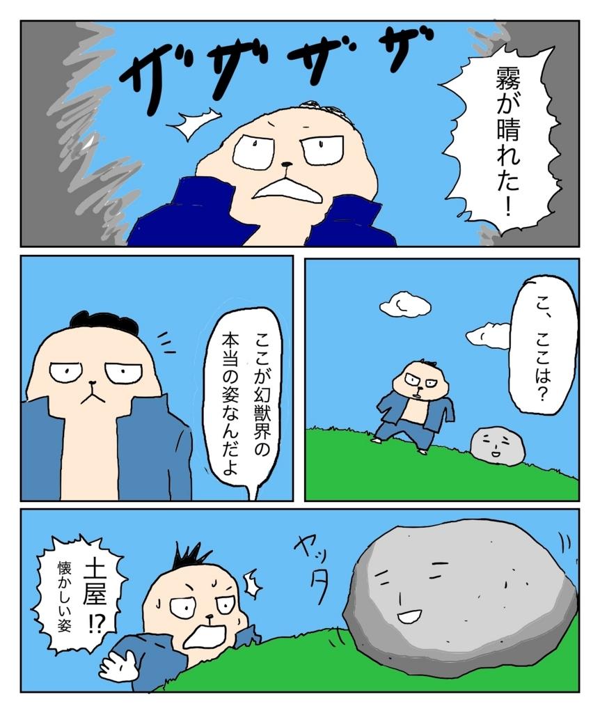 f:id:outdoor-kanazawa:20170728115401j:plain