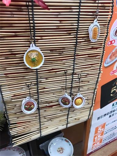 f:id:outdoor-kanazawa:20170827184047j:image