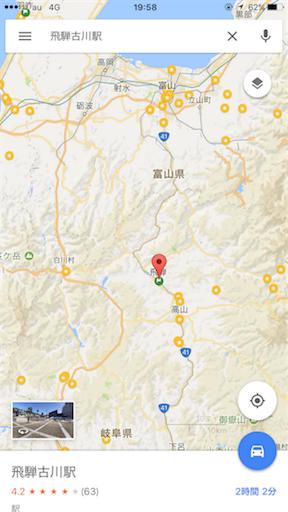 f:id:outdoor-kanazawa:20170830201146p:image