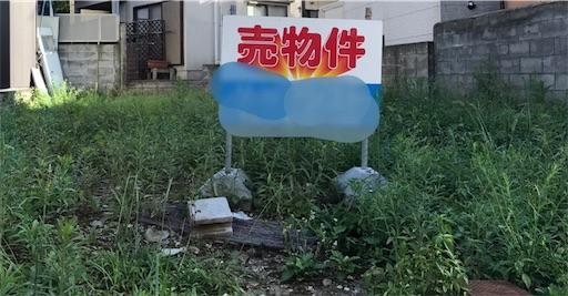 f:id:outdoor-kanazawa:20170901001307j:image