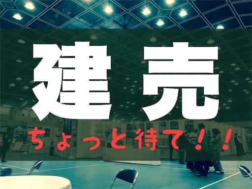 f:id:outdoor-kanazawa:20170911143036j:image