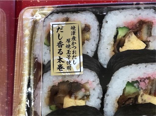 f:id:outdoor-kanazawa:20171010182728j:image