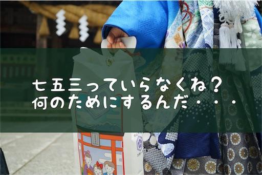 f:id:outdoor-kanazawa:20171019155854j:image