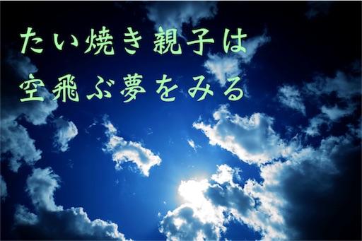 f:id:outdoor-kanazawa:20171105153341j:image