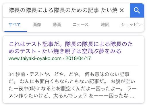 f:id:outdoor-kanazawa:20180417084106j:image