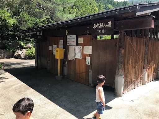 f:id:outdoor-kanazawa:20180718151930j:image