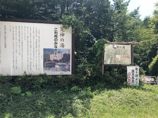 f:id:outdoor-kanazawa:20180718151934j:image