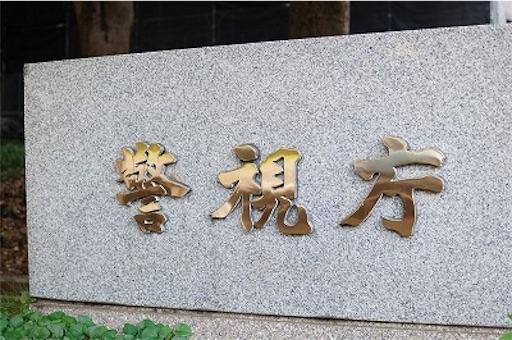 f:id:outdoor-kanazawa:20180724225510j:image