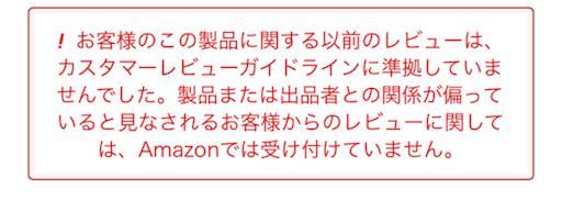 f:id:outdoor-kanazawa:20180730151228p:image