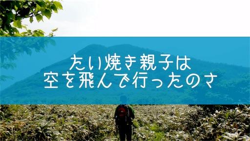 f:id:outdoor-kanazawa:20180825140419j:image
