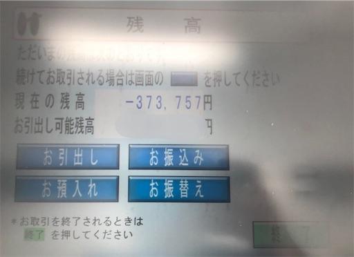f:id:outdoor-kanazawa:20180904200551j:image