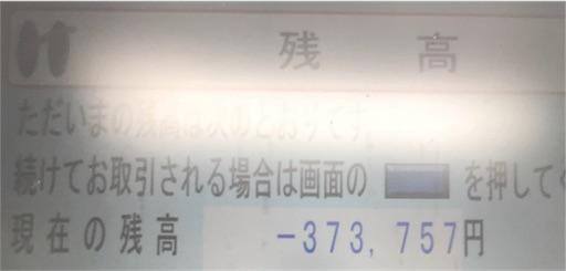 f:id:outdoor-kanazawa:20180904204047j:image