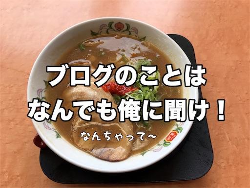 f:id:outdoor-kanazawa:20181024183640j:image