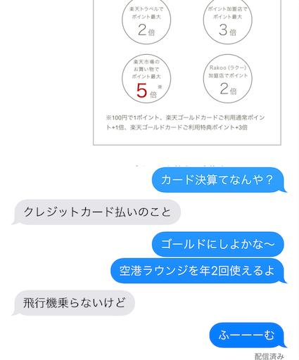 f:id:outdoor-kanazawa:20181123142949p:image