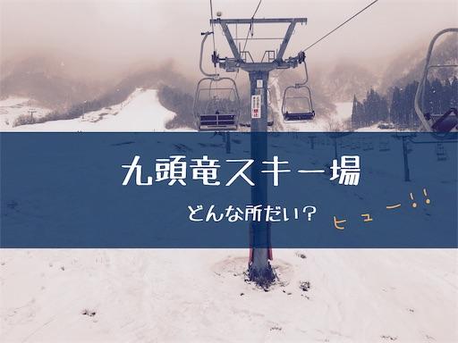 f:id:outdoor-kanazawa:20190214133004j:image