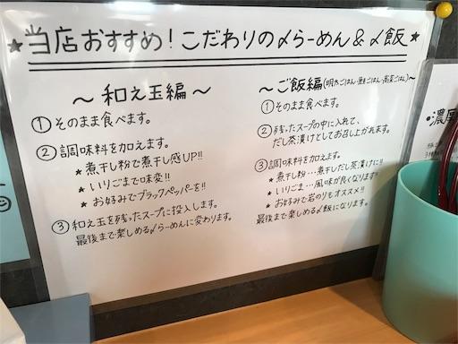 f:id:outdoor-kanazawa:20190303142422j:image