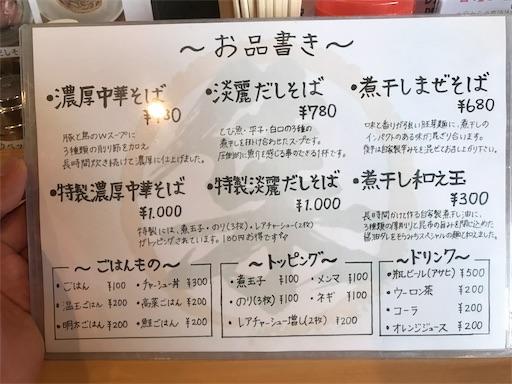 f:id:outdoor-kanazawa:20190303142430j:image