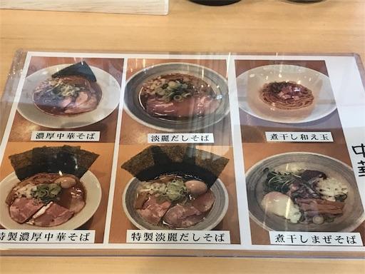 f:id:outdoor-kanazawa:20190303142434j:image