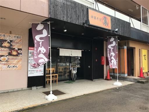 f:id:outdoor-kanazawa:20190303142511j:image